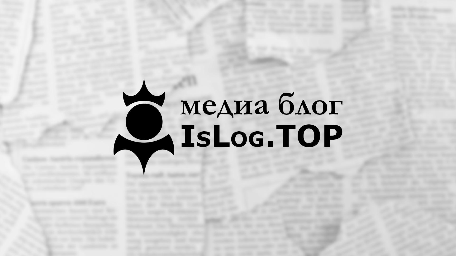 Media Blog — IsLogTOP