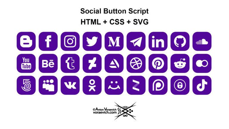 Social buttons script